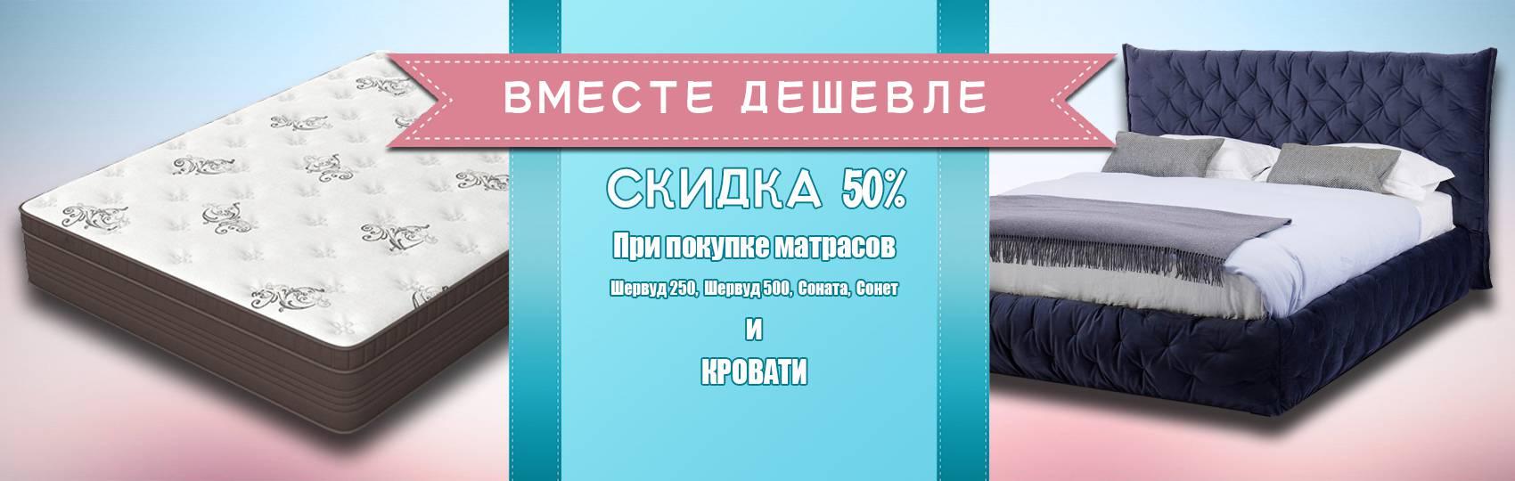 1_baner_5_superrasprodazha1